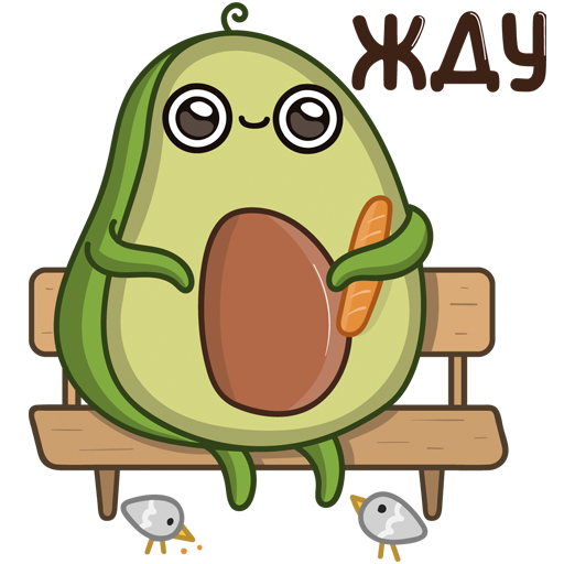 VK Sticker Advocado #6