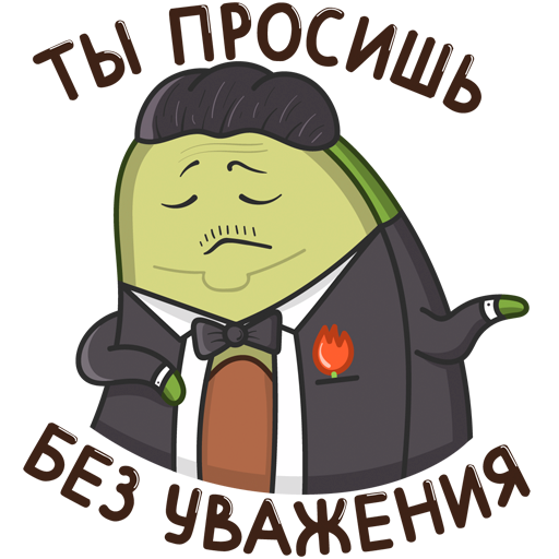 VK Sticker Advocado #28
