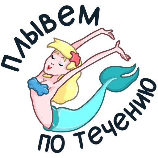 VK Sticker Mermaid Marina #48
