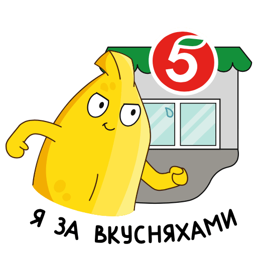 VK Sticker Bananos at Pyaterochka #12