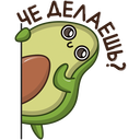 Advocado VK sticker #3