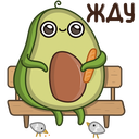 Advocado VK sticker #6