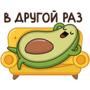 Advocado VK sticker #10