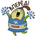 Advocado VK sticker #12
