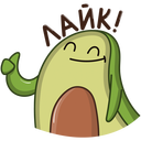 Advocado VK sticker #21