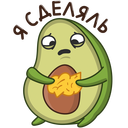 Advocado VK sticker #24