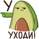 Advocado VK sticker #29