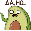Advocado VK sticker #32