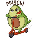 Advocado VK sticker #37