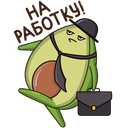Advocado VK sticker #45