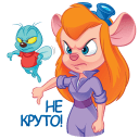 Gadget Hackwrench VK sticker #20