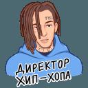 Стикер ВК KIZARU #2