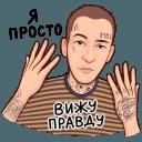 Стикер ВК KIZARU #5
