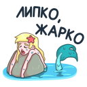 Mermaid Marina VK sticker #19