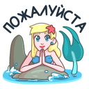 Mermaid Marina VK sticker #32