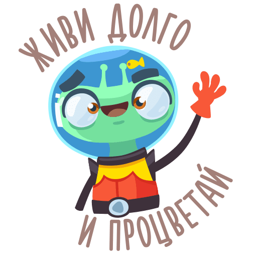 VK sticker Alien Grisha 1