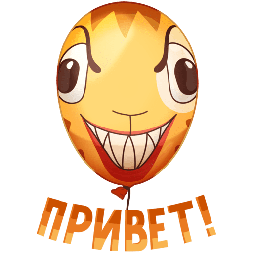 VK sticker #18 from collection Horror Night download for free