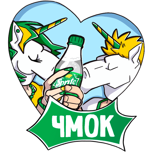 VK sticker #THIRSTISOVER 2
